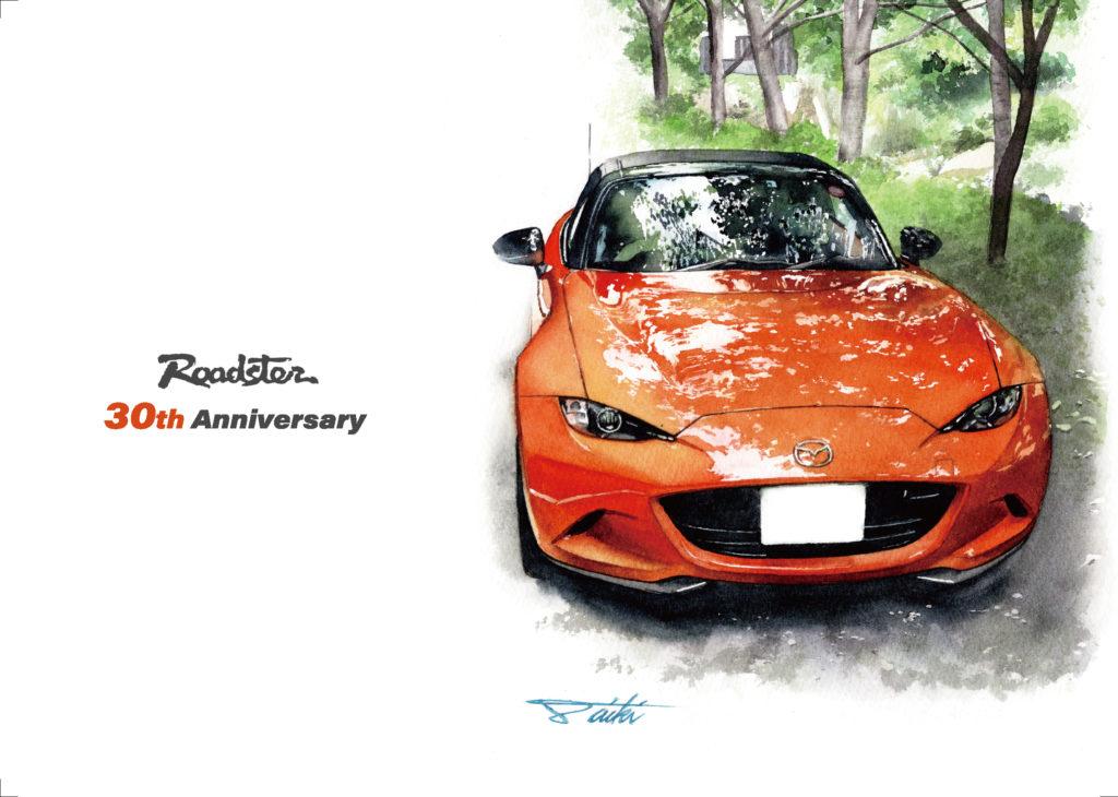 IMAZDA ロードスター ND5RC 水彩車イラスト