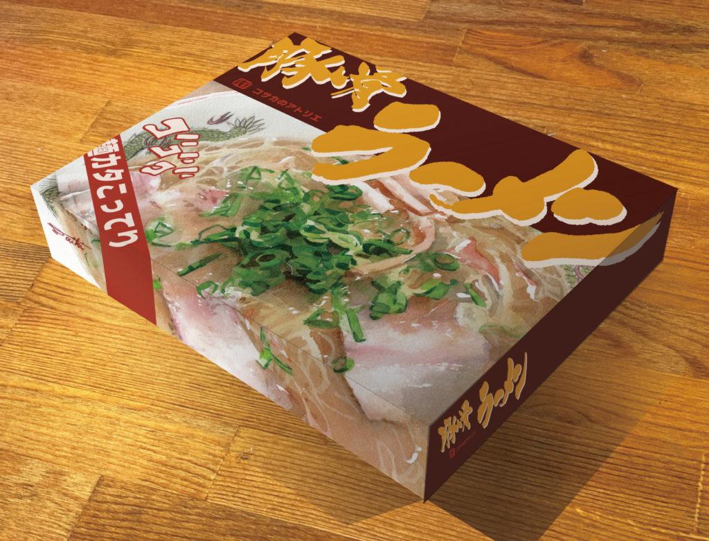ラーメン通販商品パッケージデザイン ラーメンイラスト 水彩食べ物イラスト
