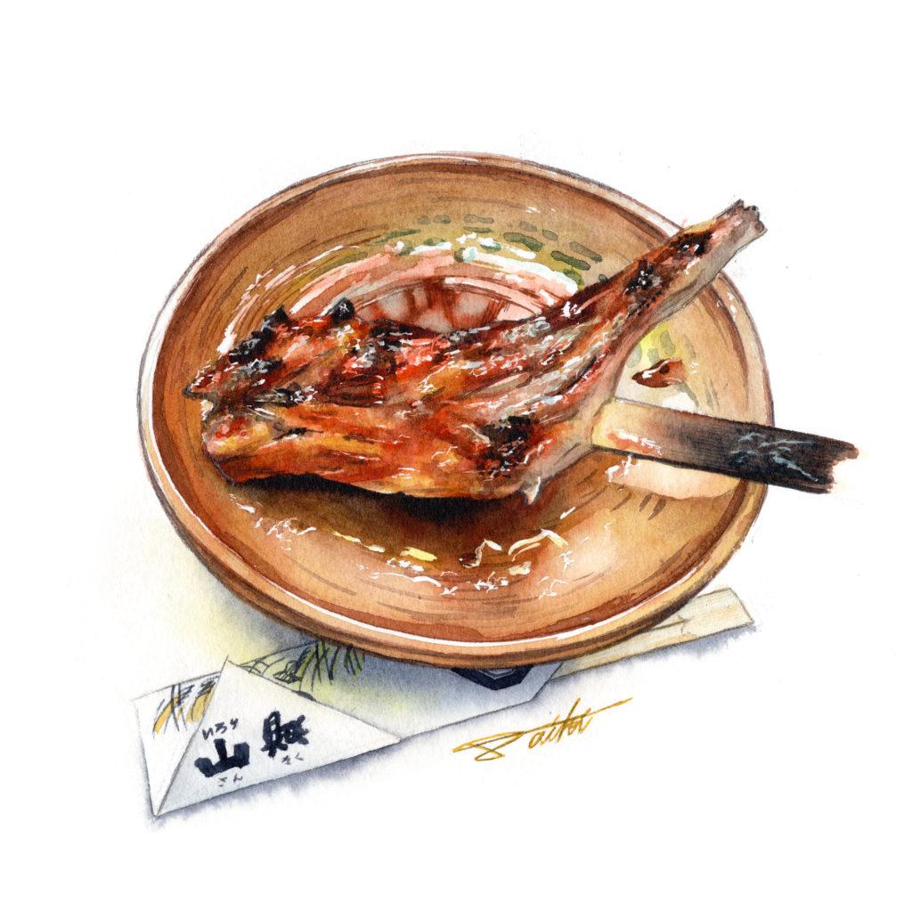 肉の日 いろり山賊 山賊焼 水彩食べ物イラスト
