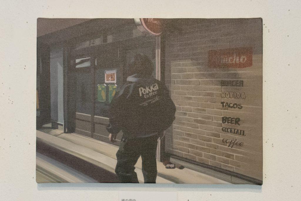 コサカダイキ個展「きょせい【虚勢】」彼の背中 デジタルペイント