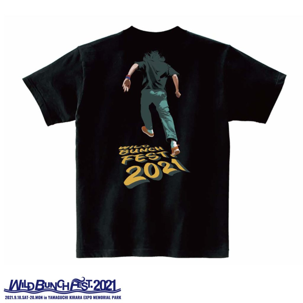 WILD BUNCH FEST. 2021 オフィシャルグッズ Tシャツイラストデザイン 来年こそは! 黒ボディー背面