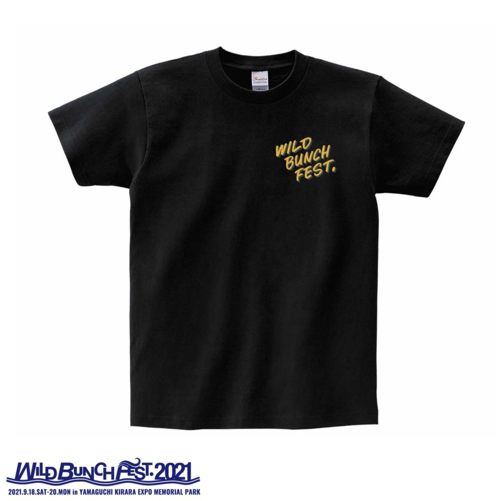 WILD BUNCH FEST. 2021 オフィシャルグッズ Tシャツイラストデザイン 来年こそは! 黒ボディー前面