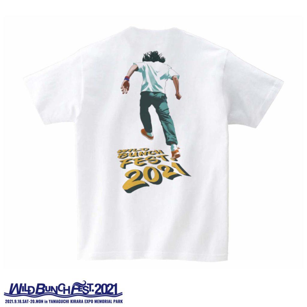 WILD BUNCH FEST. 2021 オフィシャルグッズ Tシャツイラストデザイン 来年こそは! 白ボディー背面